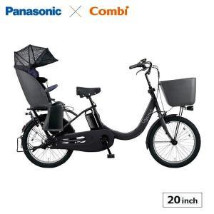 電動アシスト自転車 子供乗せ 完全組立 ギュットクルームR DX パナソニック 20インチ BE-ELRD03|jitensha-box