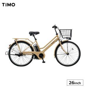 電動アシスト自転車 完全組立 ティモS パナソニック 26インチ elst635|jitensha-box