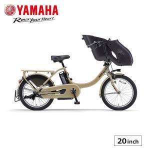 電動アシスト自転車 完全組立 パス キッスミニアン ヤマハ 20インチ 3段変速 前チャイルドシート付き pa20kxl jitensha-box