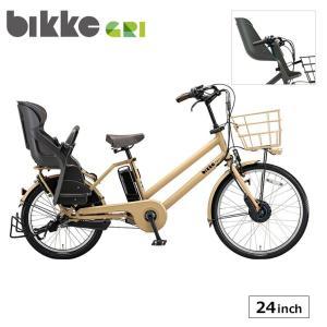 電動アシスト自転車 完全組立 ビッケグリdd 前後チャイルドシート付き 3人乗り ブリヂストン 20インチ 24インチ bg0b40fr jitensha-box