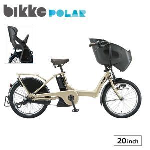 電動アシスト自転車 完全組立 ビッケポーラe ブリヂストン 20インチ 前後チャイルドシート付き bp0c40fr jitensha-box