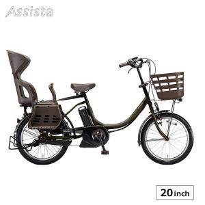 電動アシスト自転車 完全組立 アシスタC 20インチ ブリヂストン 3段変速 後ろチャイルドシート付き 3人乗り対応|jitensha-box