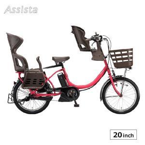 電動アシスト自転車 完全組立 アシスタC 20インチ ブリヂストン 3段変速 前後チャイルドシート付き 3人乗り対応|jitensha-box