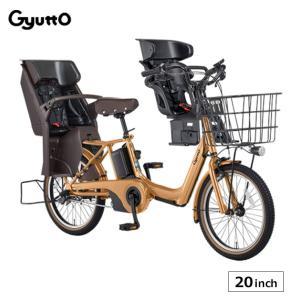 電動アシスト自転車 完全組立 ギュットアニーズDX パナソニック 20インチ 3段変速 前後チャイルドシート付き elad032f|jitensha-box