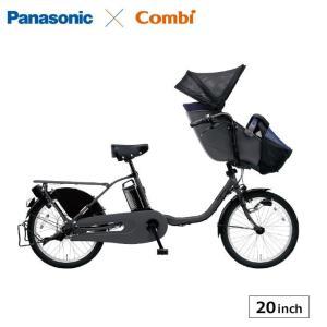 電動アシスト自転車 完全組立 ギュットクルームEX パナソニック 20インチ 前チャイルドシート付き BE-ELFE032A 2021年 コンビコラボモデル jitensha-box