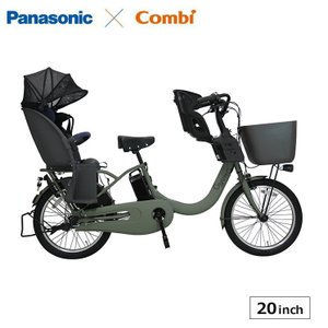 電動アシスト自転車 完全組立 ギュットクルームR DX 20インチ パナソニック 前後チャイルドシート付き elrd03f jitensha-box