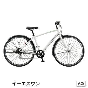 自転車 クロスバイク 完全組立 イ―エスワン27 ブリヂストン 外装6段 スポーツ esp761|jitensha-box