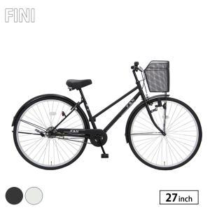 ママチャリ 自転車 FINI 27インチ 変速なし シティサイクル 通勤 通学 完成車 まとめ買い可能 店頭受取送料無料