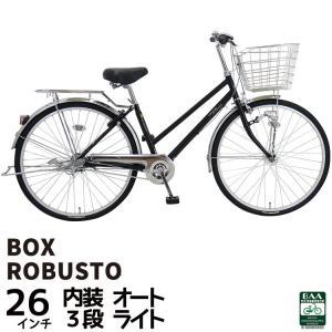 自転車 シティサイクル 完全組立 通勤 通学 Pro-vocatio ロブスト 26インチ 内装3段変速 オートライト|jitensha-box