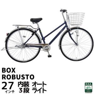 自転車 完全組立 通勤 通学 シティサイクル Pro-vocatio ロブスト 27インチ 内装3段変速 LEDオートライト 通勤 通学|jitensha-box