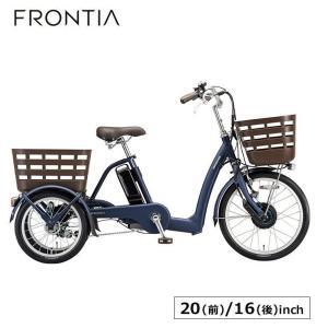 電動アシスト自転車 三輪車 完全組み立て フロンティアラクットワゴン 20インチ 3段変速 ブリヂストン モデル FW0B40|jitensha-box