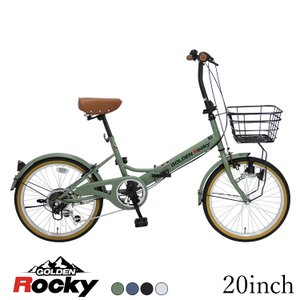 折りたたみ自転車 20インチ 6段変速 GOLDEN ROCKY golden-rocky206|jitensha-box