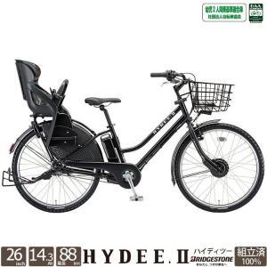 ハイディツー 純正ワイヤーバスケットプレゼント 電動アシスト自転車 完全組立 26インチ 3段変速 後ろ チャイルドシートの画像