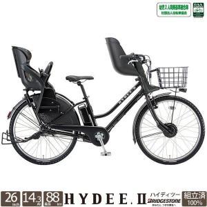 純正ワイヤーバスケットプレゼント 電動アシスト自転車 完全組立 ハイディツー 26インチ 前後チャイルドシート付き jitensha-box