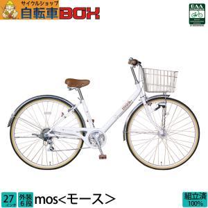 自転車 完全組立 通勤 通学 モース 27インチシティ 6段変速 BAA オートライト 通勤 通学 Pro-vocatio|jitensha-box