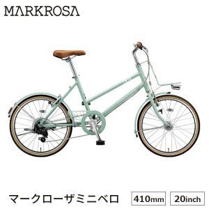 自転車 小径車 完全組立 マークローザ20-410mm ミニベロ ブリヂストン 外装7段 街乗り ファッション mrk07t|jitensha-box