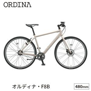 自転車 クロスバイク 完全組立 オルディナ F8B 700×32C-480mm ブリヂストン 内装8段 スポーツ nf8b48|jitensha-box