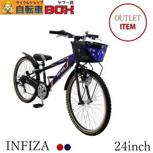 アウトレット 在庫限り 子供用自転車 完全組立 マウンテンバイク 24インチ 6段変速 INFIZA キッズバイク infiza246 013 jitensha-box