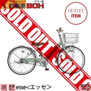 アウトレット 在庫限り 子供用自転車 完全組立 エッセ 20インチ 変速なし 女の子 男の子 小学生 Pro-vocatio モデル 010|jitensha-box