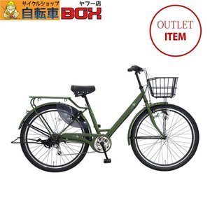 アウトレット 在庫限り 自転車 完全組立 通勤 通学 ウィース 27インチ 6段変速 極太タイヤ オートライト 002 jitensha-box