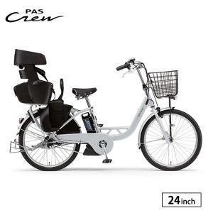 電動アシスト自転車 完全組立 パス クルー ヤマハ 24インチ 後ろチャイルドシート付き pa24c jitensha-box