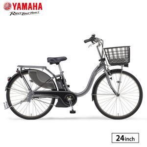 電動アシスト自転車 完全組立 パス ウィズスーパー ヤマハ 24インチ pa24wsp jitensha-box