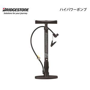 自転車 空気入れ PMG47 ブリヂストン ハイパワーポンプ フロアポンプ|jitensha-box