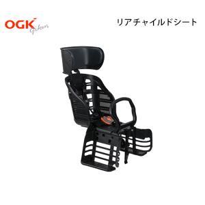 自転車 チャイルドシート 後ろ OGK RBC-007DX3|jitensha-box