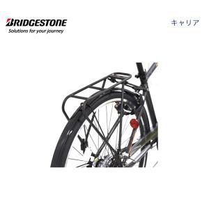 【自転車と同時購入専用】自転車 荷台 キャリア リア 後ろ ブリヂストン TB1 TB1e RC-TB1|jitensha-box