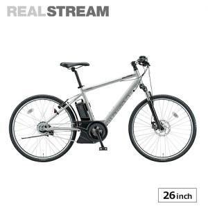 電動アシスト自転車 完全組立 リアルストリーム ブリヂストン 26インチ 2021 rs6c41 jitensha-box