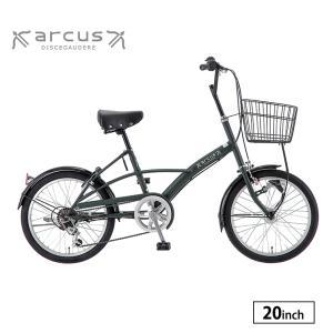 自転車 小径車 完全組立 20インチ アルクスオート 外装6段変速 ミニベロ 小型 サカモトテクノ|jitensha-box