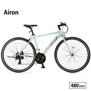 自転車 クロスバイク 完全組立 エアーオン2 480mm サカモトテクノ|jitensha-box