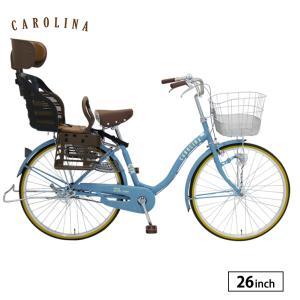 子供乗せ自転車 完全組立 26インチ 変速なし カロリーナ 後ろチャイルドシート付き サカモトテクノ skm-ascn26-r|jitensha-box
