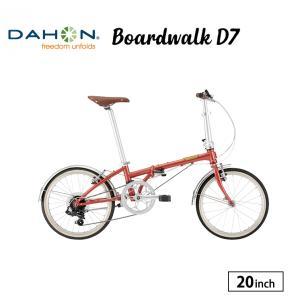 折りたたみ自転車 20インチ DAHON ダホン ボードウォーク D7|jitensha-box