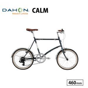 自転車 シティサイクル 完全組立 マークローザ27-450mm ブリヂストン 内装3段 街乗り ファッション mrk73t|jitensha-box
