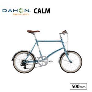 自転車 シティサイクル 完全組立 マークローザ27-450mm ブリヂストン 外装7段 街乗り ファッション mrk77t|jitensha-box