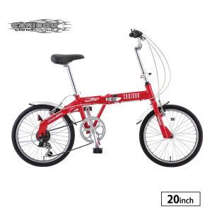 折りたたみ自転車 20インチ カリブーライト 外装6段変速 サカモトテクノ|jitensha-box