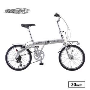 折りたたみ自転車 20インチ カリブーライトオート 外装6段変速 サカモトテクノ|jitensha-box