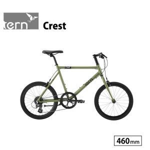 自転車 小径車 完全組立 ターン クレスト tern 20インチ 460mm ミニベロ 小型|jitensha-box