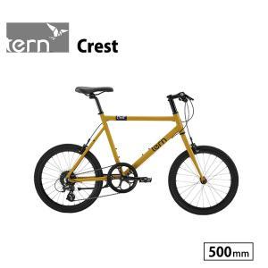 自転車 シティサイクル 完全組立 ターン クレスト crest 8段変速 500|jitensha-box