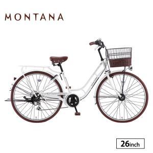自転車 完全組立 通勤 通学 外装6段変速 26インチ サカモトテクノ モンタナカフェ|jitensha-box