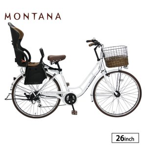 子供乗せ自転車 完全組立 26インチ 外装6段変速 モンタナカフェ 後ろチャイルドシート付き サカモトテクノ|jitensha-box