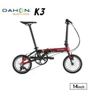 折りたたみ自転車 14インチ DAHON ダホン ケースリー k3|jitensha-box