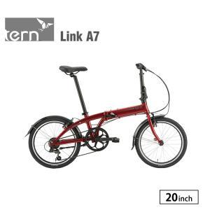 折りたたみ自転車 20インチ tern ターン リンクA7|jitensha-box