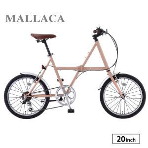 折りたたみ自転車 20インチ マラッカ 外装6段変速 サカモトテクノ|jitensha-box