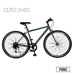 自転車 クロスバイク 完全組立 700c アウターリミッツ 外装6段変速 サカモトテクノ|jitensha-box
