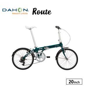 折りたたみ自転車 20インチ DAHON ダホン ルート|jitensha-box