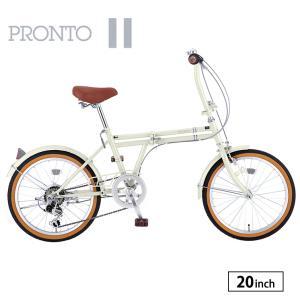 折りたたみ自転車 20インチ プロント 外装6段変速 サカモトテクノ|jitensha-box