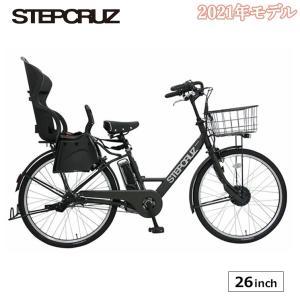 電動アシスト自転車 完全組立 ステップクルーズe 26インチ 3段変速 後ろチャイルドシート付き ブリヂストン 2021 jitensha-box
