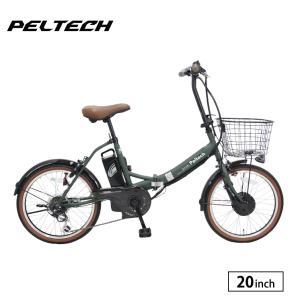 電動アシスト自転車 完全組立 折りたたみ 20インチ 最長30kmアシスト 外装6段変速 TDN-206|jitensha-box